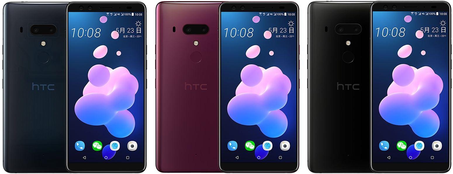 Le HTC U12+ est à découvert grâce à Evan Blass