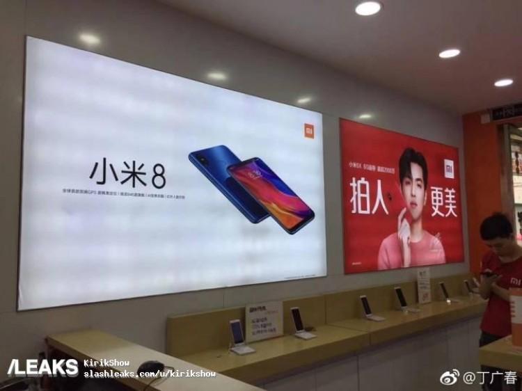 Xiaomi annonce le Mi 8, une édition Explorer et un modèle SE