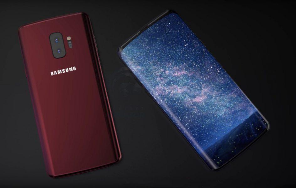 Samsung devrait annoncer le Galaxy S10 en janvier 2019