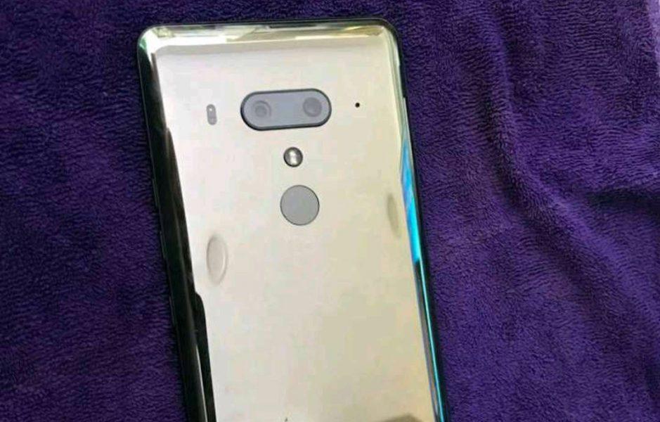 Des photos en fuite et une date pour le HTC U12+