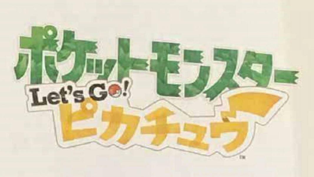 Pokémon Let's Go va arriver sur Switch cette année
