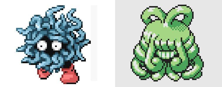 Pokemon Or beta Saquedeneu - De nouveaux Pokémon apparaissent dans une ancienne beta de Pokémon Or