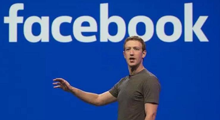 Un hacker relève le défi de supprimer la page Facebook de Mark Zuckerberg