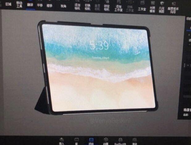 iPad Pro 2018 : des supposées photos de la tablette montrent un nouveau design