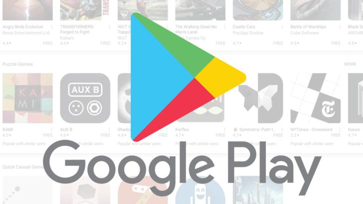 Un abonnement mensuel pour le Google Play Store ?