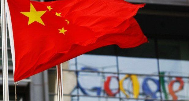 Dragonfly : des employés demandent à Google d'abandonner le projet