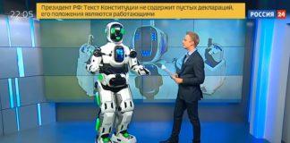 Robot Russie