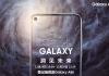 galaxy a8s 100x70 - Samsung Galaxy A8s : c'est officiel ! Le premier smartphone à écran percé est là