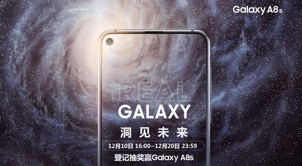 Samsung Galaxy A8s : c'est officiel ! Le premier smartphone à écran percé est là