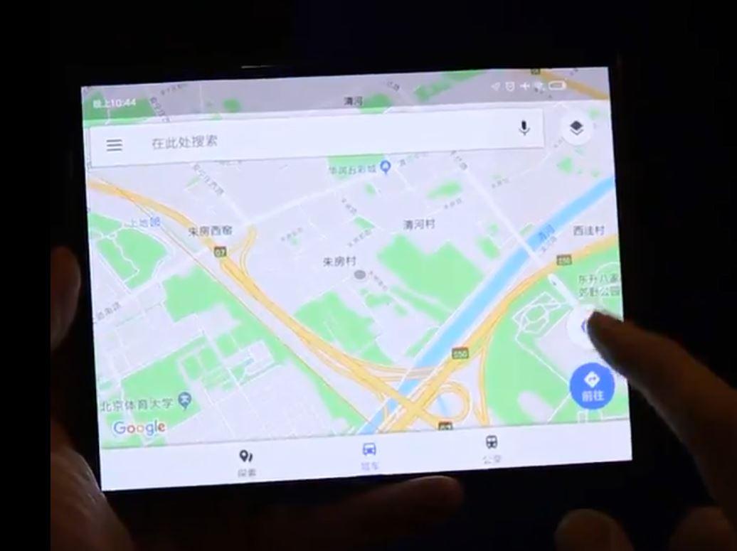 Un smartphone capable de se plier en trois fait son apparition — Xiaomi