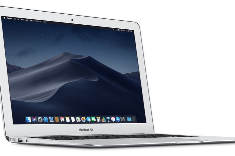 A Security vulnerability in macOS allows the recovery of passwords stored!