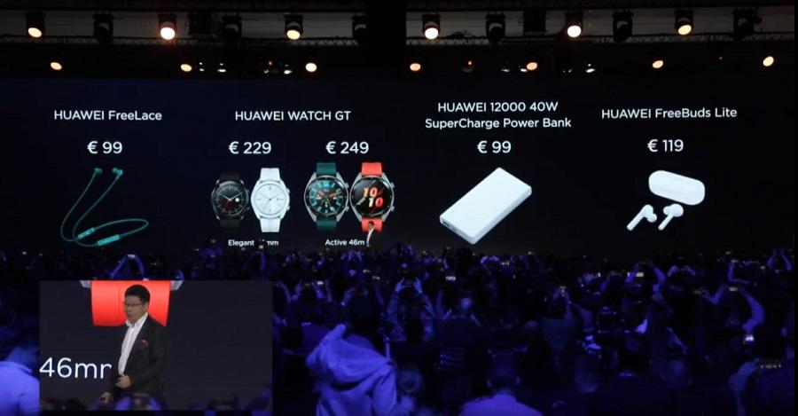 Les Huawei P30 et P30 Pro s'accompagnent de nombreux produits