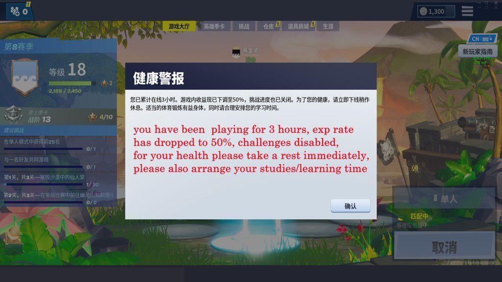 Fortnite : les joueurs mineurs sont bloqués après 3 heures de jeu en Chine